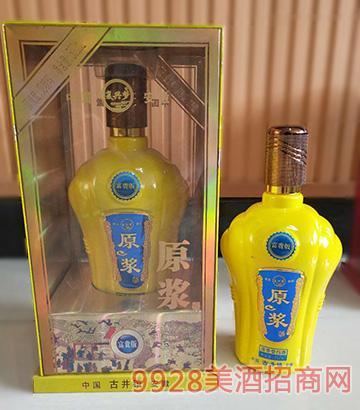 原浆酒富贵版500ml黄盒