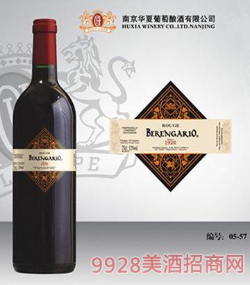 百灵爵葡萄酒BLJ05-57