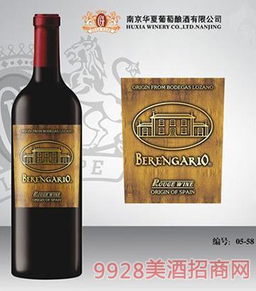 百灵爵葡萄酒BLJ05-58