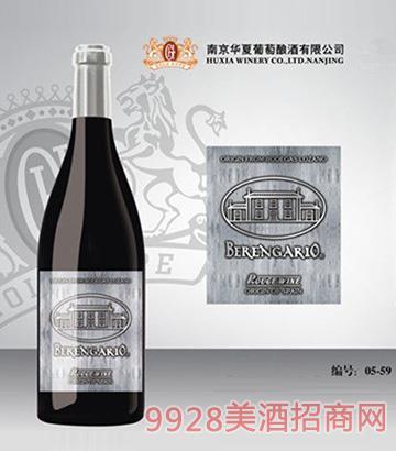 百灵爵葡萄酒BLJ05-59
