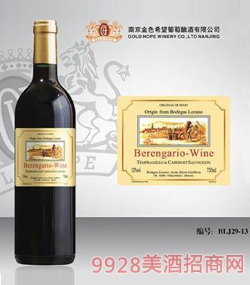 百灵爵葡萄酒BLJ29-13