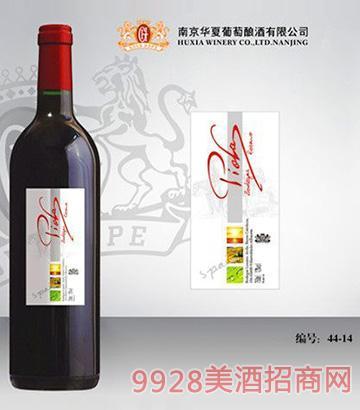 佩拉葡萄酒PL44-14