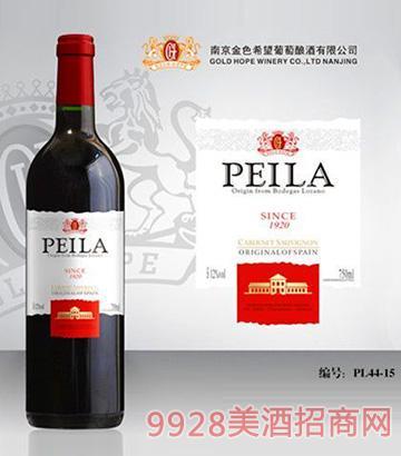 佩拉葡萄酒PL44-15