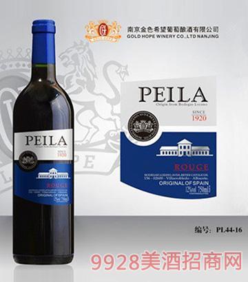 佩拉葡萄酒PL44-16