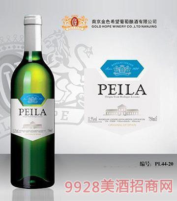 佩拉葡萄酒PL44-20