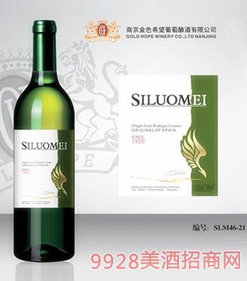 斯洛美葡萄酒SLM46-21
