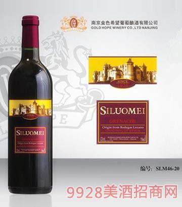 斯洛美葡萄酒SLM46-20