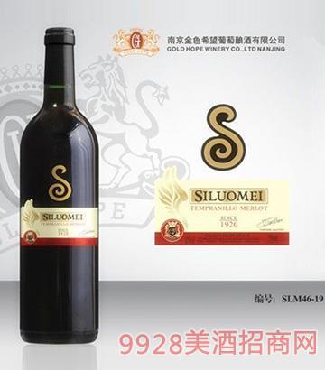 斯洛美葡萄酒SLM46-19