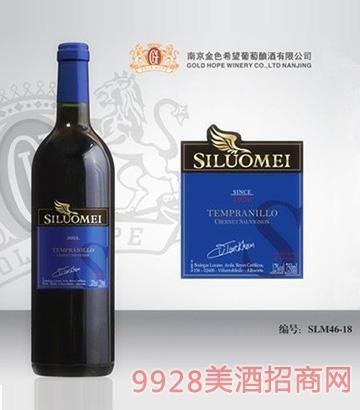 斯洛美葡萄酒SLM46-18