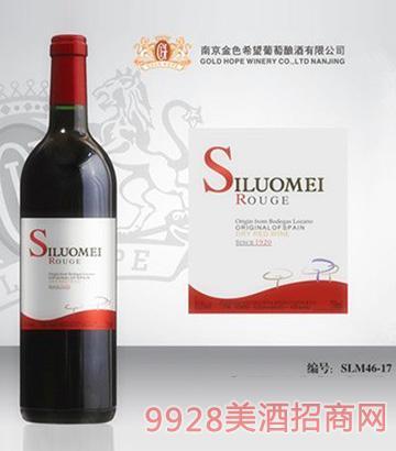 斯洛美葡萄酒SLM46-17