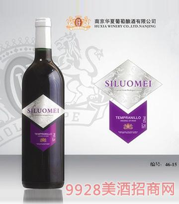 斯洛美葡萄酒SLM46-15