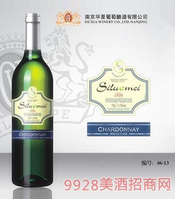斯洛美葡萄酒SLM46-13