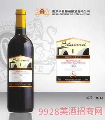 斯洛美葡萄酒SLM46-12