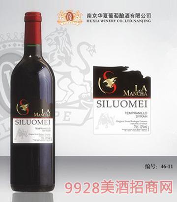 斯洛美葡萄酒SLM46-11