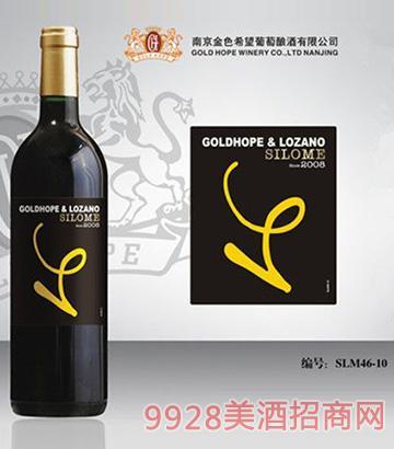 斯洛美葡萄酒SLM46-10