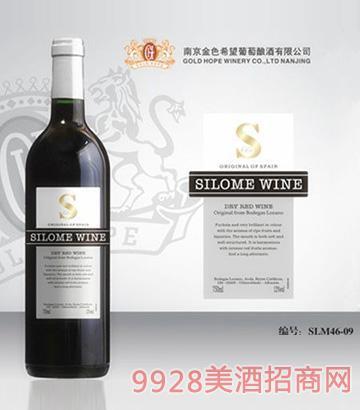 斯洛美葡萄酒SLM46-09