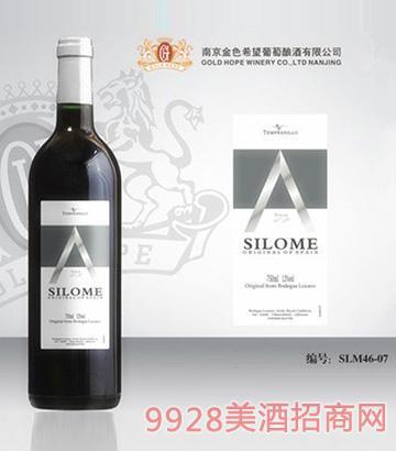 斯洛美葡萄酒SLM46-07