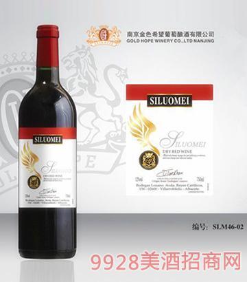 斯洛美葡萄酒SLM46-02