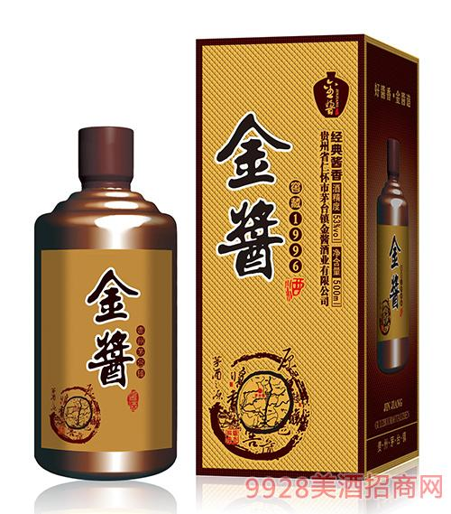 金�u窖藏1996酒53度500ml