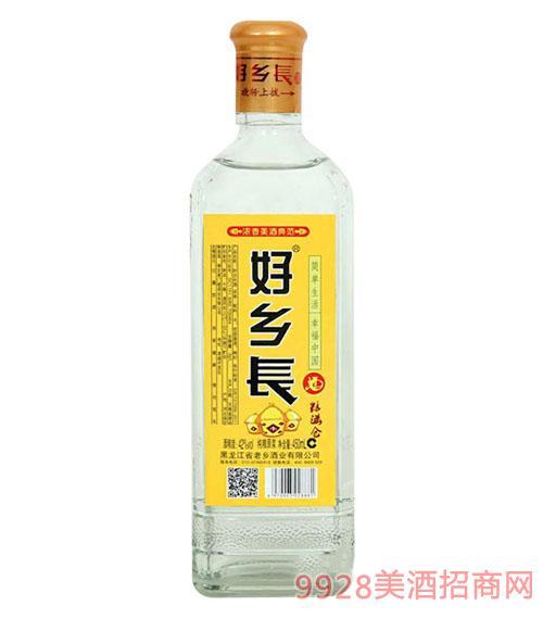 好乡长酒·粮满仓(幸福)酒