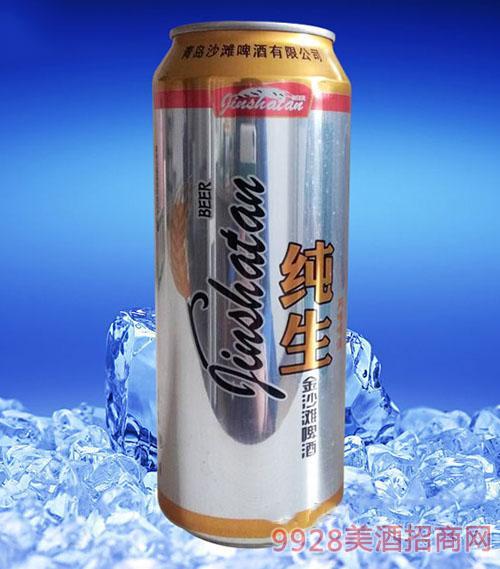 金沙滩纯生啤酒500ml