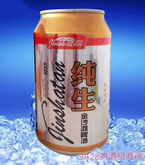 金沙滩纯生啤酒330ml(罐装)招商_青岛沙滩啤酒有限-美