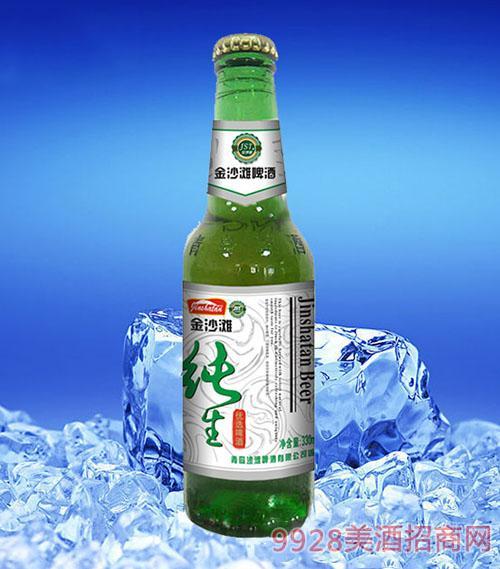金沙滩330瓶装优选纯生啤酒