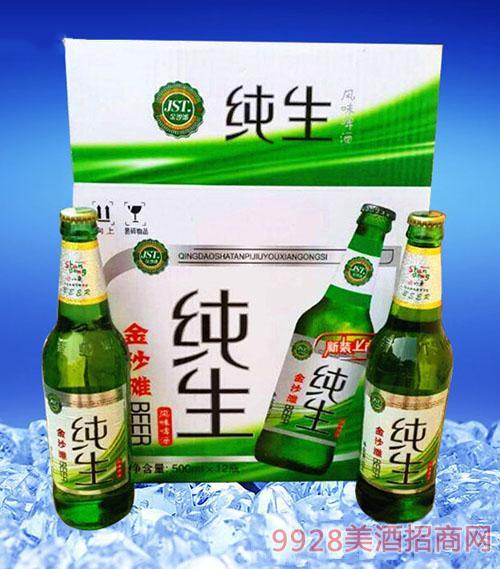 金沙滩纯生啤酒500mlx12