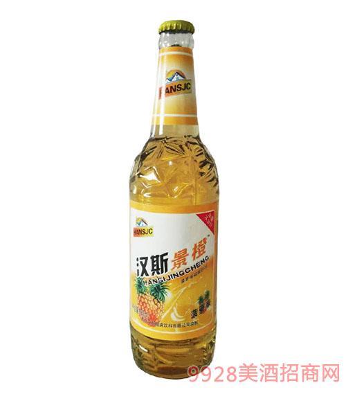 汉斯果啤酒·菠萝味招商_青岛汉斯酷爽饮料有限公司-.