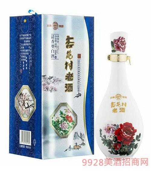 杏花村老酒52度500ml清香型
