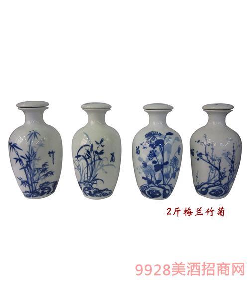 财神酒2斤梅兰竹菊瓷坛