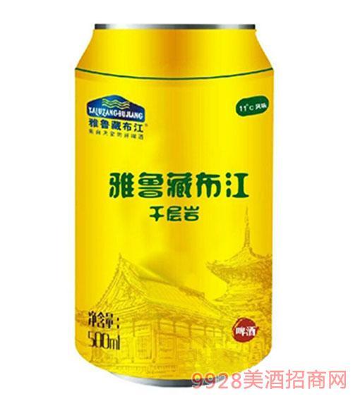雅鲁藏布江原浆青稞啤酒