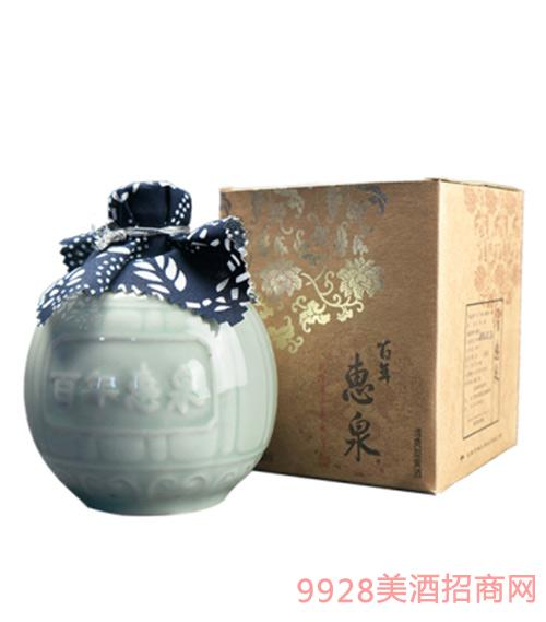 百年惠泉酒
