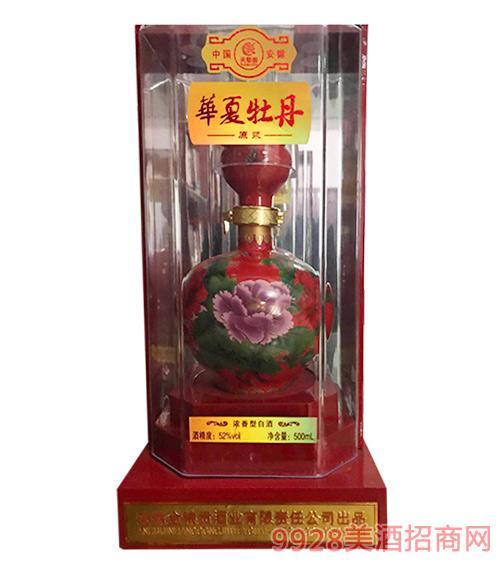 天慈御华夏牡丹原浆酒浓香型52度500ml
