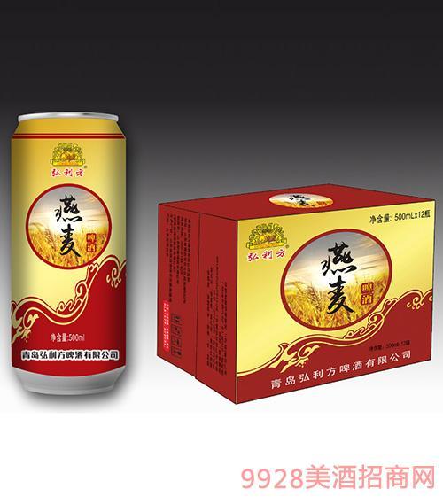 弘利方燕麦啤酒500mlx12罐