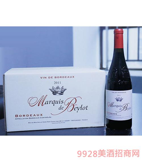 贝洛王红葡萄酒