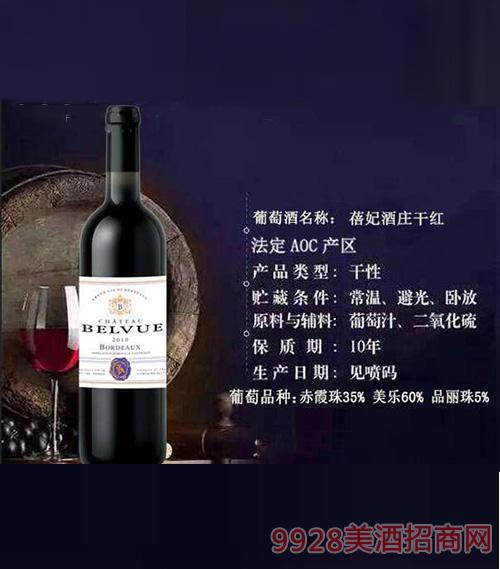 蓓妃酒庄干红葡萄酒