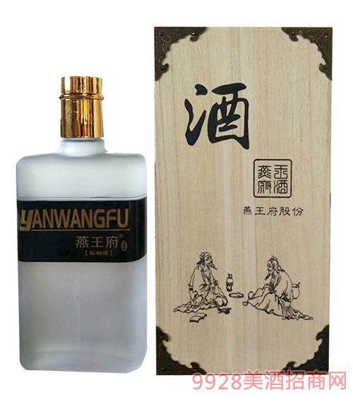 燕王府酒配制酒磨砂瓶(黑)