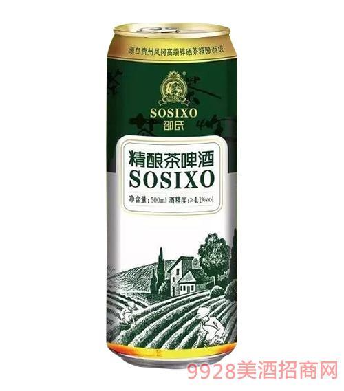 精酿茶啤酒500ml