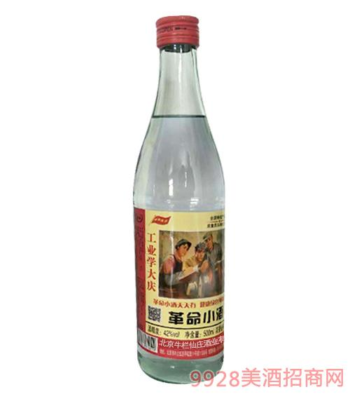 革命小酒工业学大庆42度500ml