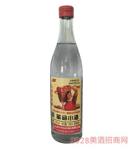 革命小酒人民公社好42度500ml