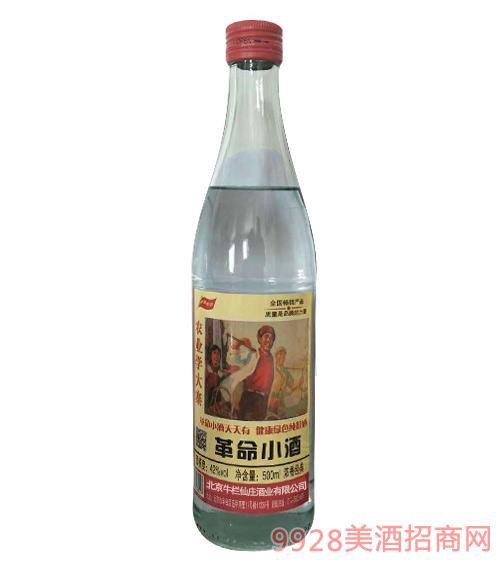革命小酒农业学大寨42度500ml