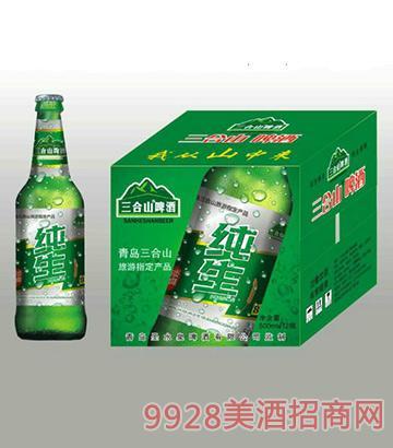 三合山啤酒纯生