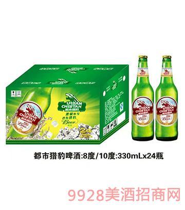 都市猎豹啤酒(绿瓶)330mlx24