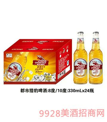 都市猎豹啤酒330mlx24