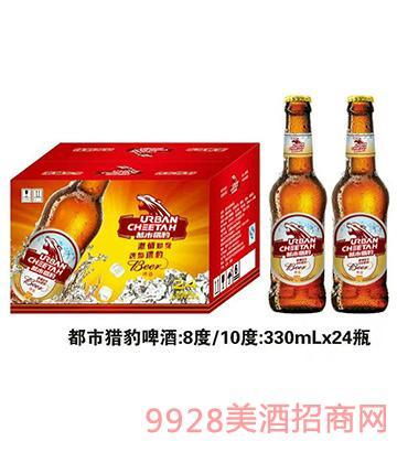 都市猎豹啤酒(棕瓶)330mlx24