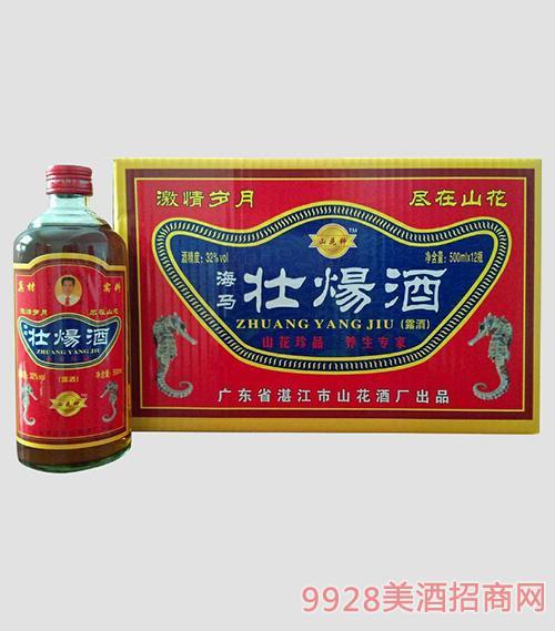 壮阳酒500ml