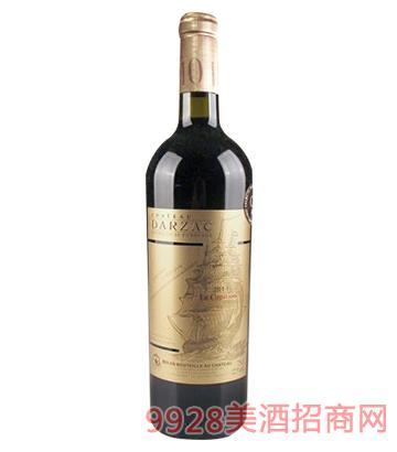 圣途纳·老船长干红葡萄酒