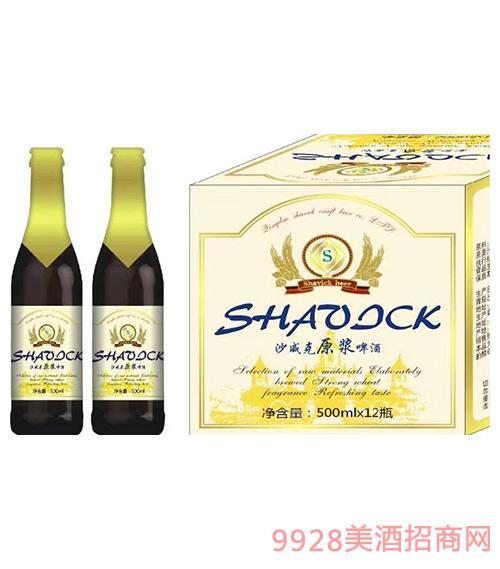 沙威克原浆啤酒500mlx12
