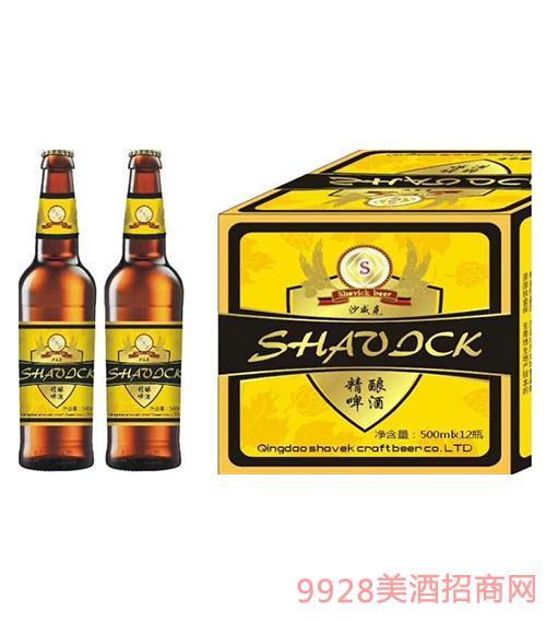 沙威克精酿啤酒500mlx12